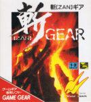 Zan Gear Game Gear Japanese Box