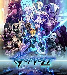 Azure Striker Gunvolt Box