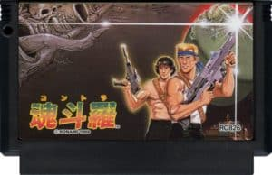 Contra Japanese Cartridge