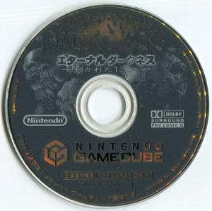 Eternal Darkness Japanese Disc