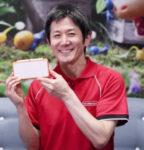 Kamon Yoshimura