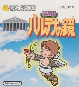 Kid Icarus Famicom Box