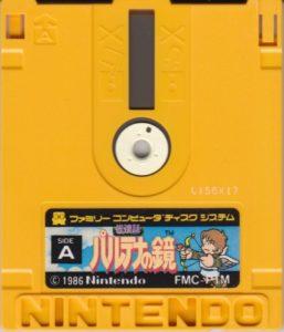Kid Icarus Famicom Disk