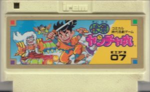 Kid Niki Famicom Cartridge