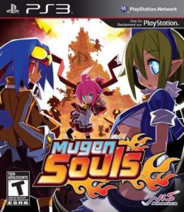 Mugen Souls Box