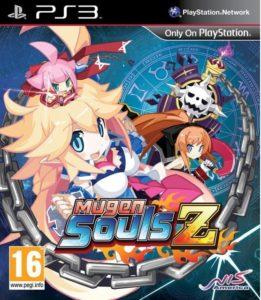 Mugen Souls Z Box