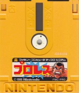 Pro Wrestling Famicom Disk