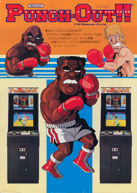 Punch-Out!! Flyer