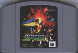 Star Fox 64 Japanese Cartridge