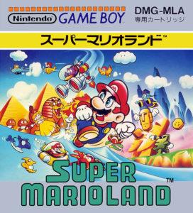 Super Mario Land Japanese Box