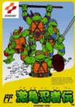 Teenage Mutant Ninja Turtles Famicom Box