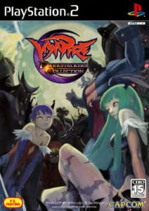 Vampire Darkstalkers Collection Box