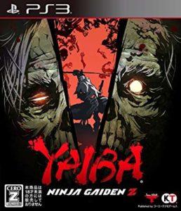 Yaiba Ninja Gaiden Z Box