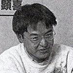 Akiyoshi Oota