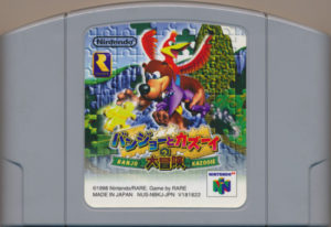 Banjo-Kazooie Japanese Cartridge