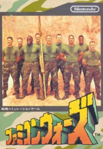 Famicom Wars Box