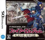 Fire Emblem - New Mystery of the Emblem