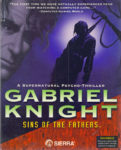 Gabriel Knight - Sins of the Fathers Box