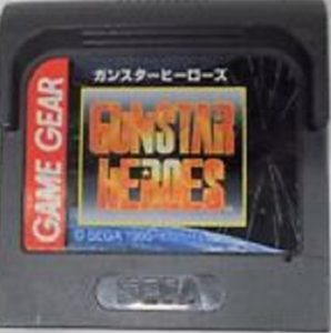Gunstar Heroes Game Gear Cartridge