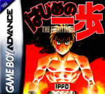 Hajime no Ippo - The Fighting! Box