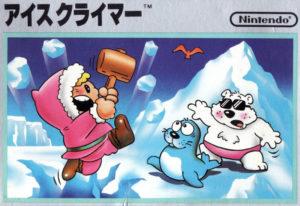 Ice Climber Famicom Box