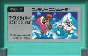 Ice Climber Famicom Cartridge