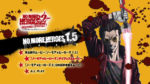 No More Heroes 1.5 Box