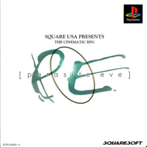Parasite Eve Japanese Box