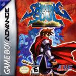 Shining Soul II Box