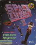 Space Quest II - Vohaul's Revenge Box