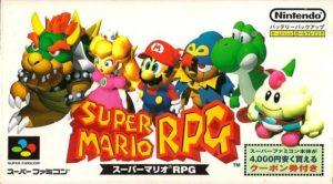 Super Mario RPG Super Famicom Box