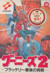The Goonies II Famicom Box