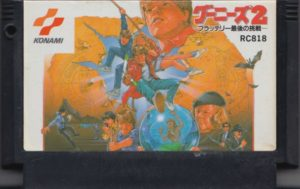 The Goonies II Famicom Cartridge
