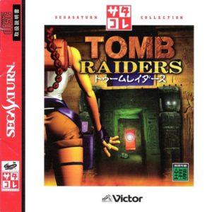 Tomb Raider Japanese Saturn Box