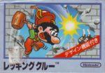 Wrecking Crew Famicom Box