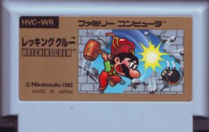 Wrecking Crew Famicom Cartridge