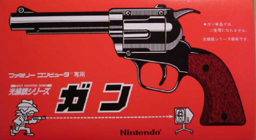 Famicom Beam Gun Box
