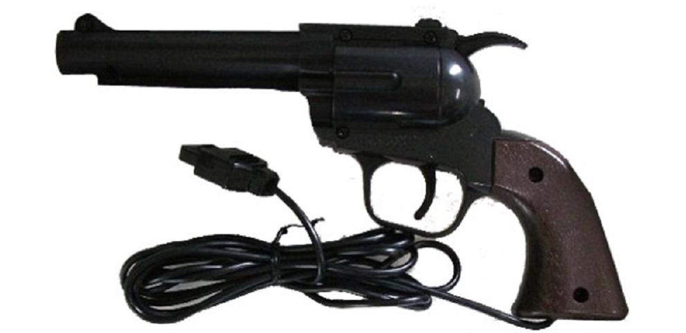 Famicom Beam Gun