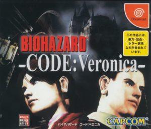 Resident Evil Code Veronica Japanese Box
