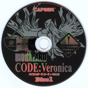 Resident Evil Code Veronica Japanese Disc 1