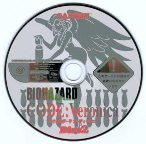 Resident Evil Code Veronica Japanese Disc 2