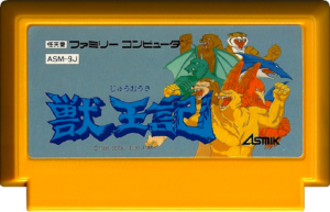 Altered Beast Famicom Cartridge