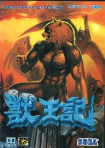 Altered Beast Japanese Mega Drive Box