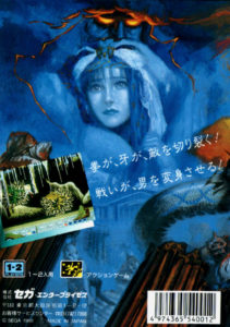 Altered Beast Japanese Mega Drive Box Back