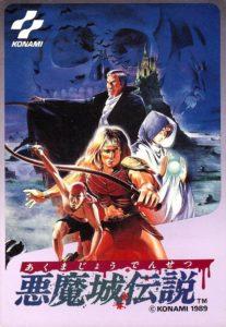 Castlevania III - Dracula's Curse Japanese Box