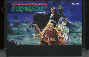 Castlevania III - Dracula's Curse Japanese Cartridge