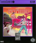 China Warrior Box