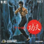 China Warrior PC Engine Box