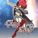 Cross Edge Box