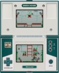 Game & Watch - Green House